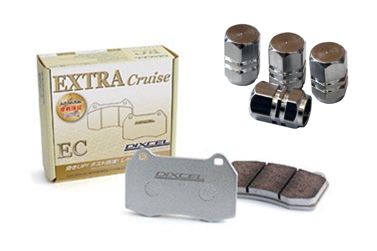 DIXCEL(ディクセル) リアブレーキパッド EC type 325362 マーチ HK11 +アルミ エアーバルブ キャップ 4個 セット B01M1EFXRZ