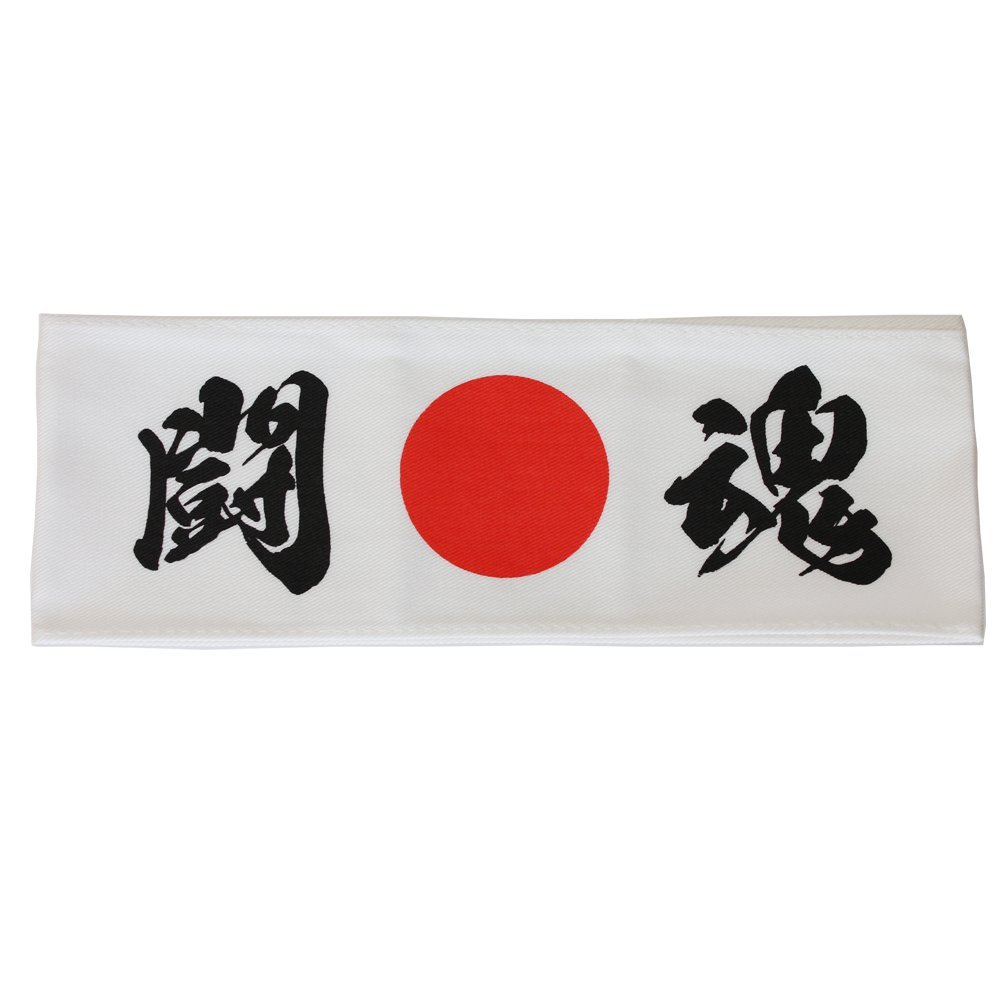 Japanese Hachimaki Headband TOUKON(Fighting Spirit) Kanji and Hinomaru Sun Print 303-212