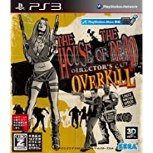 The House of the Dead: Overkill - Directors Cut (japan import)