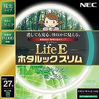 NEC 丸形スリム蛍光灯(FHC) LifeEホタルックスリム 27形 昼白色 FHC27EN-LE-SHG