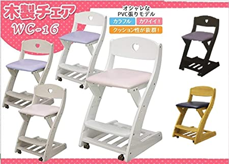 Amazon.co.jp: 木製チェア 座面...