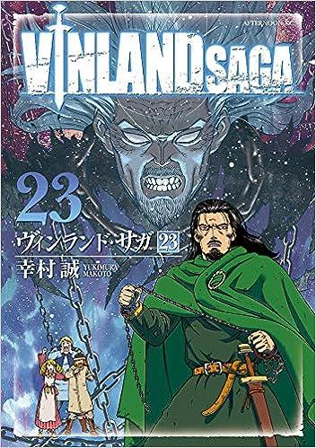 ヴィンランドサガ 第01-23巻 [Vinland Saga vol 01-23]