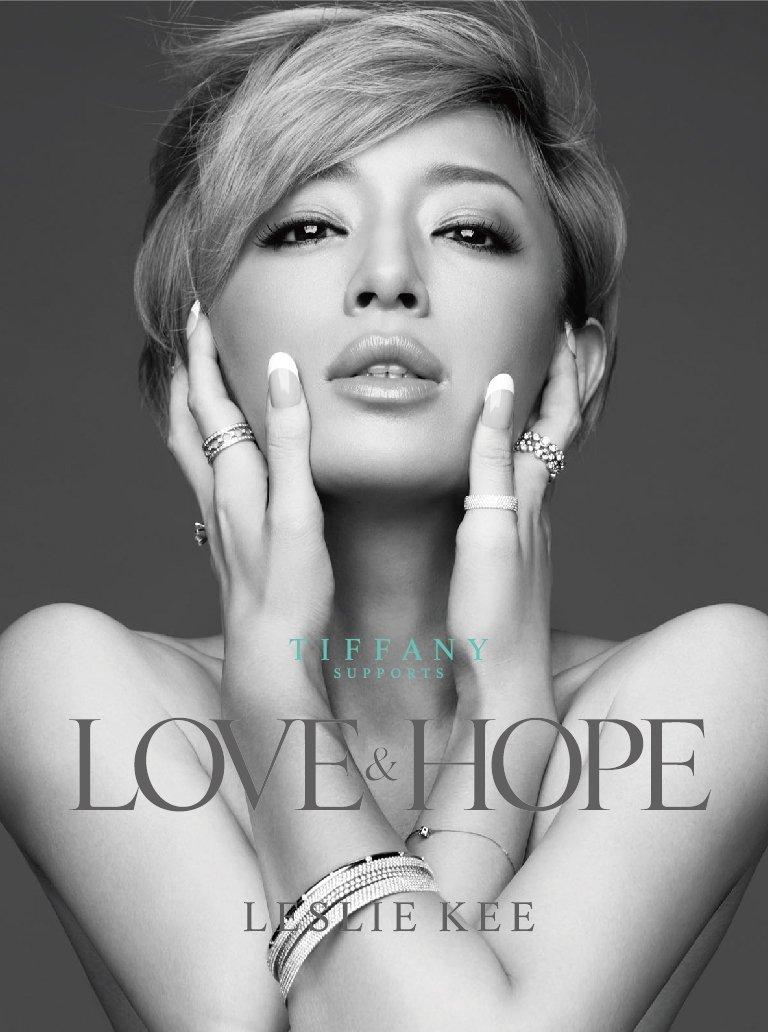 レスリーキー男性モデル TIFFANY supports LOVE AND HOPE by Leslie KEE (表紙: 浜崎あゆみ 正面)    本   通販   Amazon
