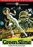 The Green Slime [Remaster]