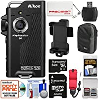 Nikon KeyMission 80 Wi-Fi Shock & Waterproof Digital Camera with 64GB Card + 5000mAh Battery Charger + Case + Floating Strap + Kit