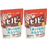 【まとめ買い】 森永製菓 セノビー 成長期応援飲料 ココア 1杯で1日分のカルシウム [栄養機能食品] 180g×2個 (約1ヶ月分) 森永製菓