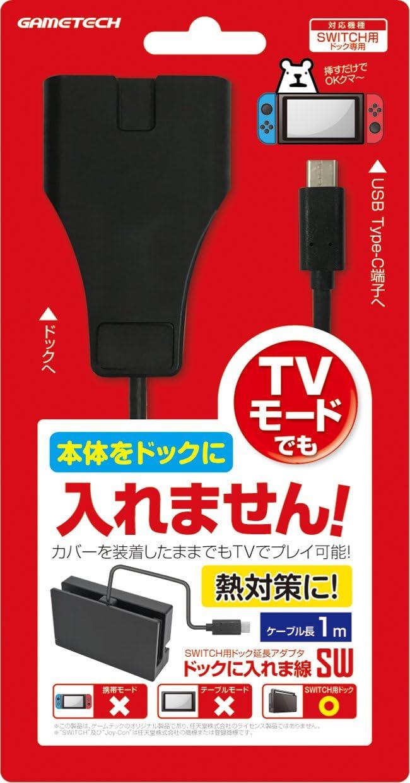 ライト 繋ぐ スイッチ テレビ