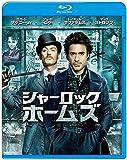 シャーロック・ホームズ [WB COLLECTION][AmazonDVDコレクション] [Blu-ray]