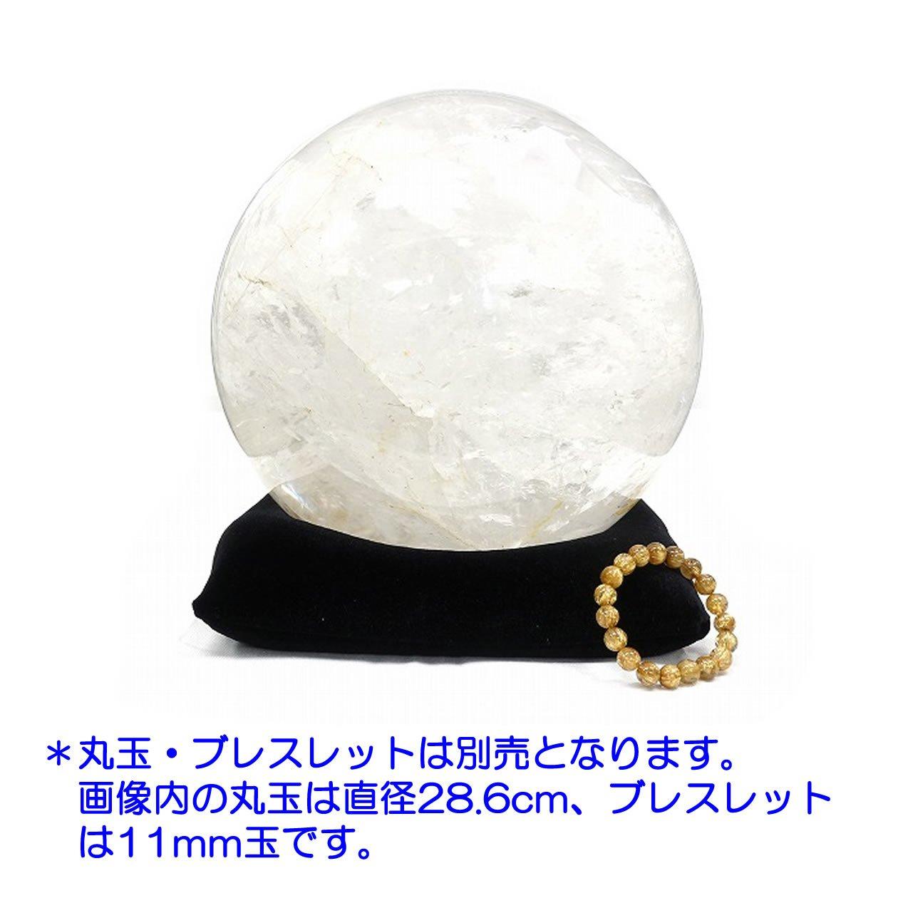 ハッピーボム 置石用 座布団 クッション 黒色 大きさを選べる 丸玉