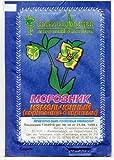 Rhizoma Cum Radicibus Hellebori - Herbs of Hellebore 10 G