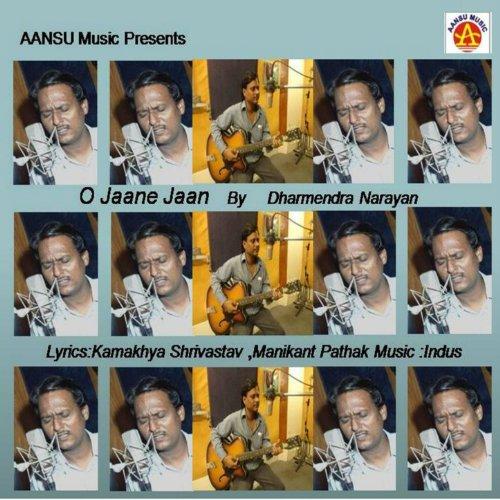 Haye Omeri Jaan Full Mp3 Song: Amazon.com: Tumhi Meri Zindagi: Dharmendra Narayan: MP3