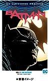 バットマン:アイ・アム・ゴッサム -REBIRTH-(仮)