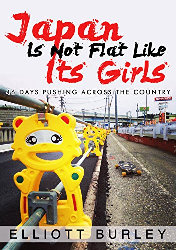 Amazon japan is not flat like its girls 46 days pushing across japan is not flat like its girls 46 days pushing across the country by fandeluxe Gallery