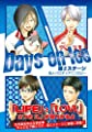 Days on Ice 第2ステージ (PARODIA comics)