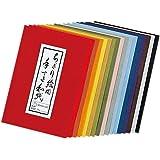 手すき和紙 17色セット ちぎり絵用