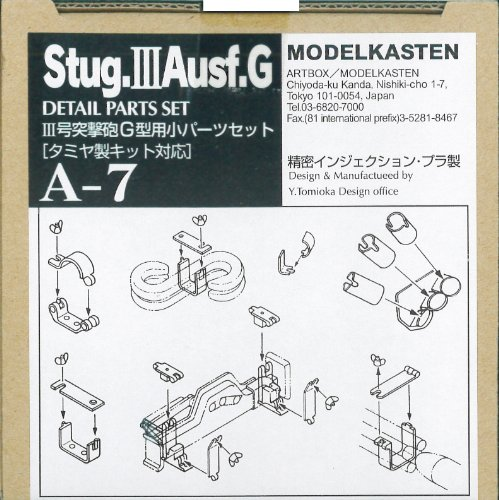 1/35 III StuG G type for small parts set (japan import), used for sale  Delivered anywhere in USA
