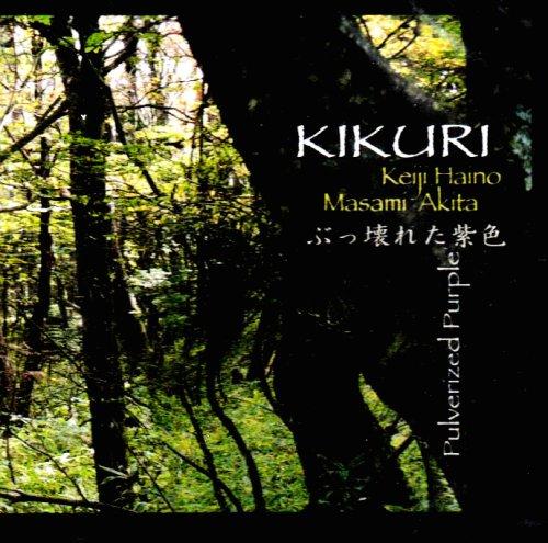 Price comparison product image Kikuri