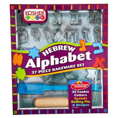 The Kosher Cook KCBW0153 Hebrew Alphabet & Holiday 37 Piece Cookie Cutter Set