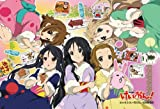 K-on!! School festival soon Jigsaw Puzzle 108-micro Piece (M108-080) (Japanese Import) by BEVERLY