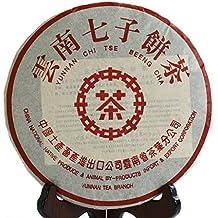 357g (12.6 oz) 2007 Year Top CNNP Zhong Cha 7542 Red Ribbon Yunnan Puer Pu'er Puerh Tea Raw Cake