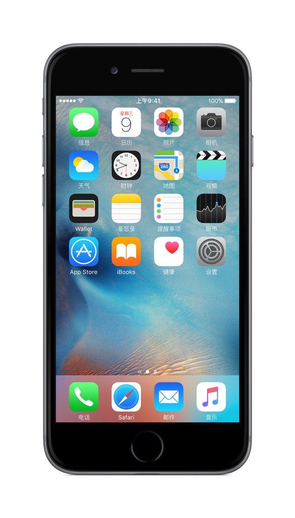 Apple I Phone 6 64 Gb  Unlocked, Space Gray by Apple