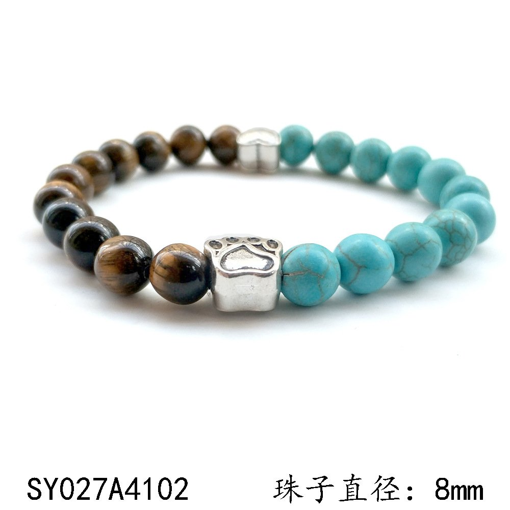 Burenqi @ Energy Stoneブレスレット8 mmホワイトパイン溶岩Lansong仏教ブレスレット合金ブレスレットブレスレット円周:18.5 cm、B   B07DL7J4V3