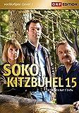 SOKO Kitzbühel 15 [2 DVDs]
