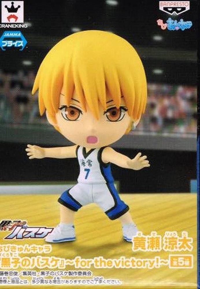 Kuroko's Basketball Chibi Kyun Chara for The Victory- Figure Ryota Kise
