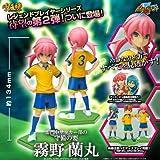Inazuma Eleven Ranmaru Legend Player