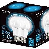 スタイルド LED電球 口金直径26mm 2個パック 一般電球 全方向タイプ 6.5W 510lm (昼光色相当・電球40W相当) LLDAD7O1P2