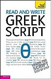 Read and Write Greek Script: Teach Yourself