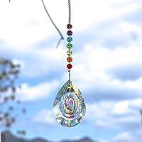 MerryNine Newly Designed Prism, Ab-Color K9 Crystal Colorful Light Prism, Longan-Shaped Chandelier Glass, Crystal…