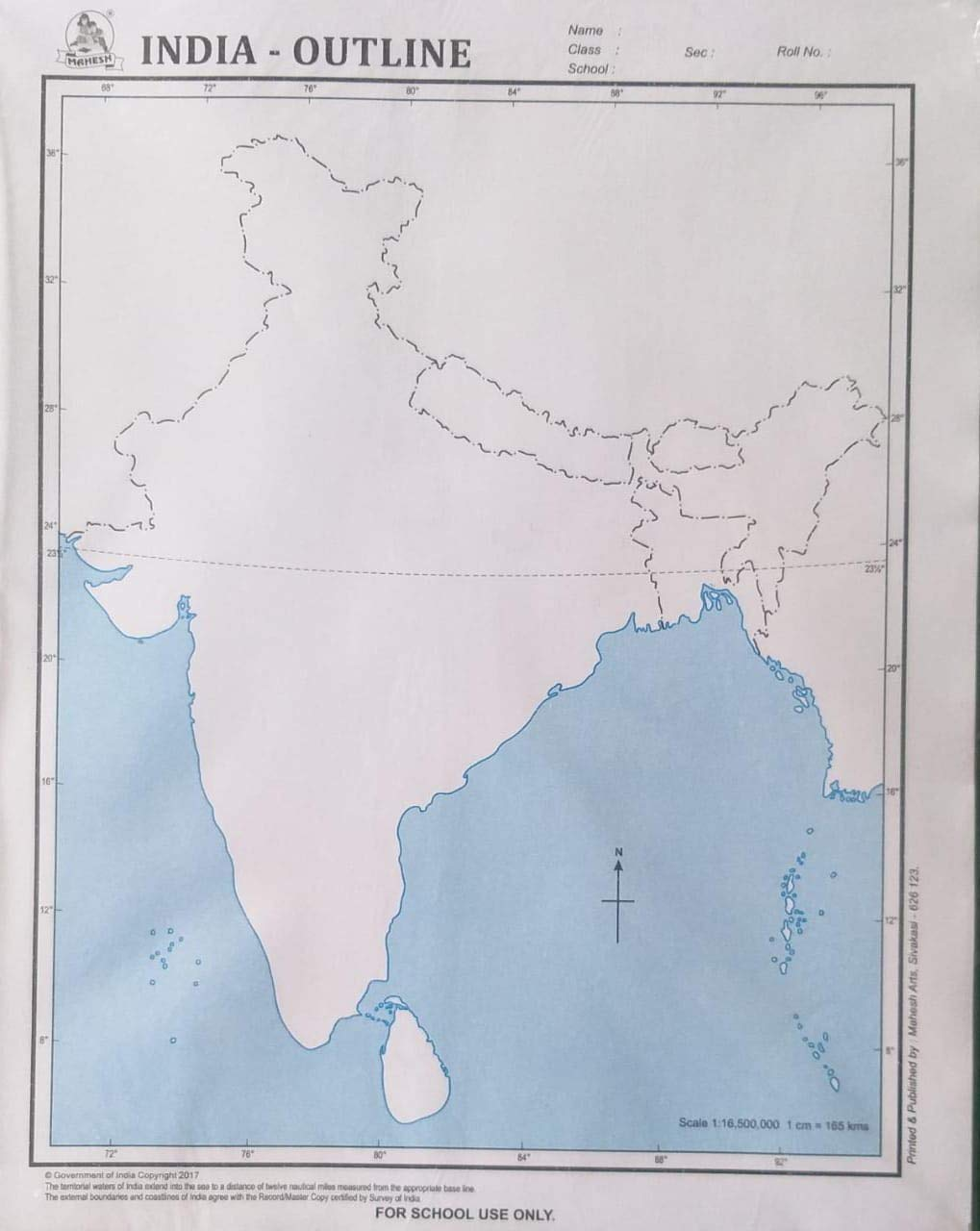 Buy India - Outline Map (100 Sheets) For Students/ School