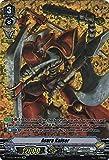 Asura Kaiser - V-BT01/OR04EN - OR - V Booster Set 01: Unite! Team Q4 - Cardfight!! Vanguard