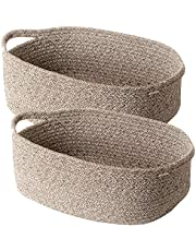 """Decorative Coiled Rope Woven Baskets, Square Base Storage Bins for Closets, Cabinets, Rack, Shelves - (Mixed Brown, 13.0""""x 9.8""""x 4.7"""", Set of 2)"""