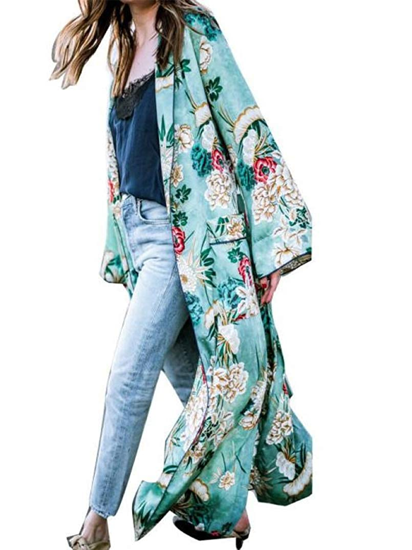 Sixcup Long Kimono Dressing Gown Floral Peacock Maxi Kimono Cardigan Robe for Women Wedding Girl's Bonding Party Pyjamas PJS Sleepwear for Bride Wedding Party