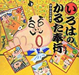 (Picture book creation of Kodansha) Karuta magistrate of ABCs (2005) ISBN: 4061323202 [Japanese Import]