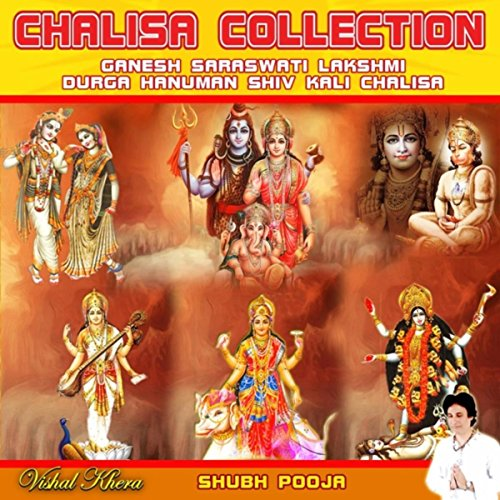 Amazon.com: Chalisa Collection: Ganesh Saraswati Lakshmi