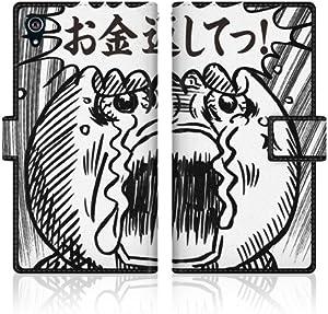 CaseMarket 【手帳型】 docomo Xperia Z3 SO-01G スリムケース ステッチモデル [ アスキーアート劇場 - お金返してっ! ] レザー手帳 ステッチ & ストラップホール