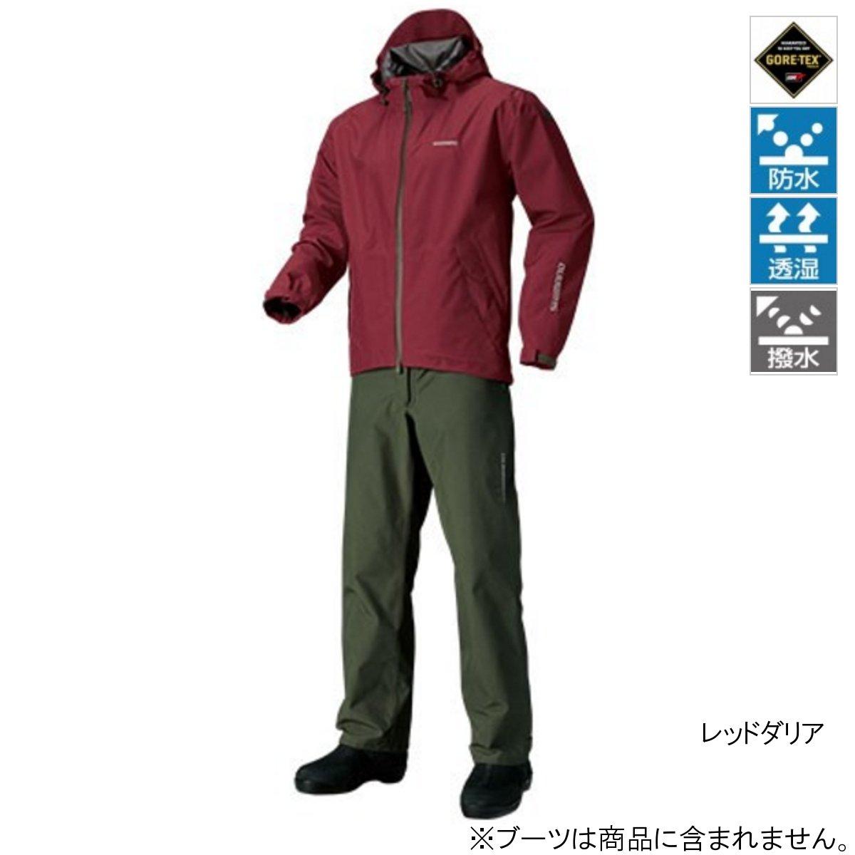 シマノ GORE-TEX ベーシックスーツ RA-017P B01IHAJJMO Small|レッドダリア レッドダリア Small