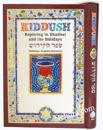 (Kiddush Book - Rejoicing in Shabbat and the Holidays (Large - Gift Boxed) Hebrew-english)