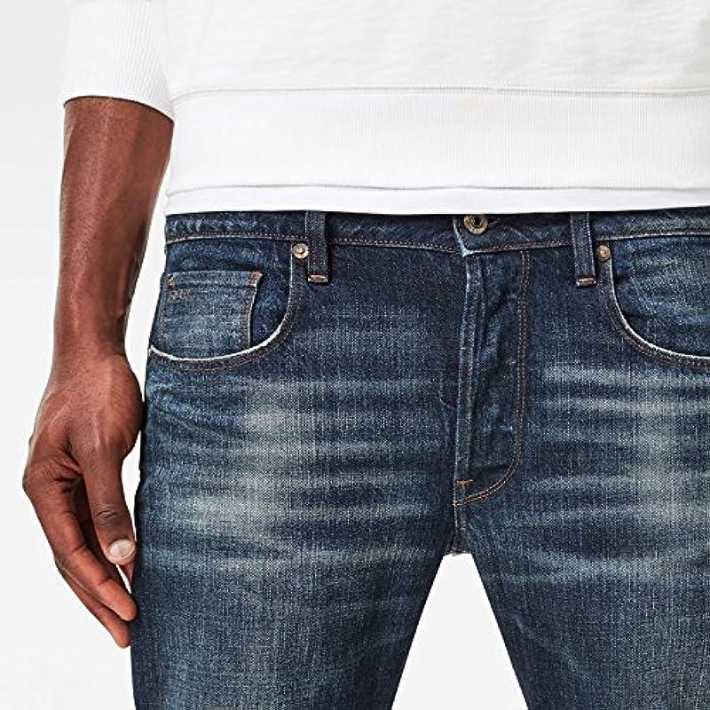 G-STAR RAW Męskie dżinsy 3301 Straight Fit: Odzież
