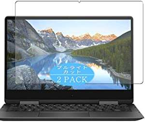 """?2 Pack? Synvy Anti Blue Light Screen Protector Compatible with Dell Inspiron 13 7000 2in1 7386 2018 13.3"""" Anti Glare Screen Film Protective Protectors [Not Tempered Glass]"""