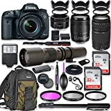 Canon EOS 7D Mark II DSLR Camera with 18-135mm USM Lens Bundle + Canon EF 75-300mm III Lens, Canon 50mm f/1.8 and 500mm Preset Lens + Canon Backpack + 64GB Memory + Monopod + Professional Bundle