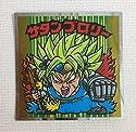ドラゴンボールマンチョコ超 シール 超-23 サタンブロリー (ロッテ ビックリマン)