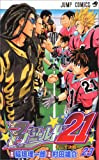 Eyeshield 21 Vol.23 (Japanese Edition)