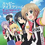 Team Fortuna - Long Riders! (Anime) Outro Theme Song: Happy Ice Cream! [Japan CD] LACM-14557