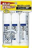 トンボ鉛筆 スティックのり ピットハイパワーN 3個 HCA-321