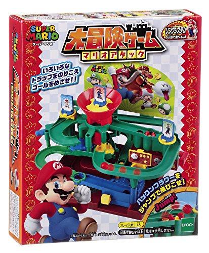 Super Mario Adventure Game - Mario Attack Ball Track Game