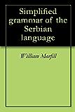 Simplified grammar of the Serbian language